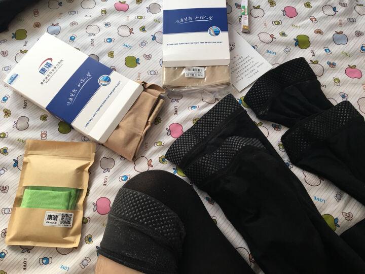 【2件75折】康谐静脉1曲张袜医1用女男弹力袜子二级压力长筒袜 黑色包趾 M 晒单图