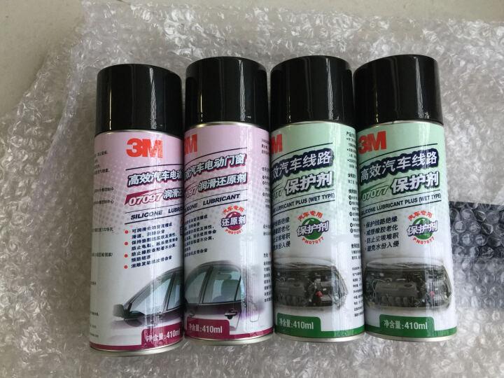 3M PN-07077 汽车线路保护剂/原橡胶塑件保护剂 减少橡胶老化 7077 白色 晒单图