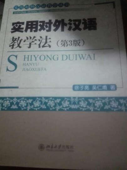 中国智谋故事 第八册 幼学启蒙丛书经典珍藏版 晒单图