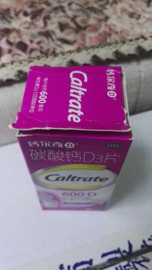 钙尔奇 碳酸钙D3片 0.6g*60片 2盒装 晒单图