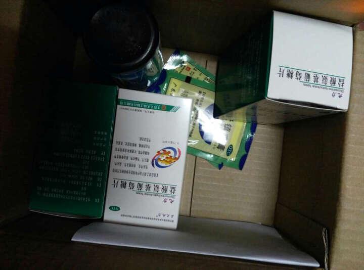 正大九力 盐酸氨基葡萄糖片30片 3盒装+麝香止痛膏4片 晒单图