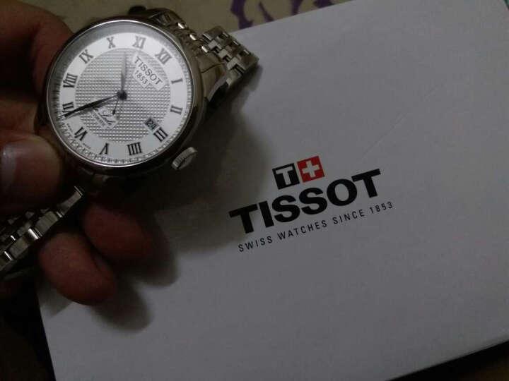 天梭(TISSOT)瑞士手表 力洛克系列机械情侣表男表T41.1.483.33 晒单图