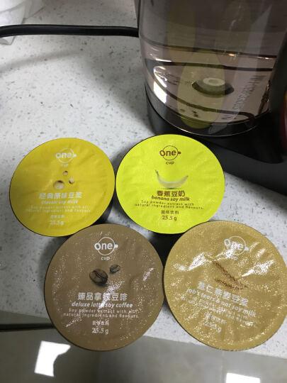 Onecup 九阳 智能饮品机 胶囊咖啡机/豆浆机 家用升级款KD12-K6 升级款KD12-K6 晒单图