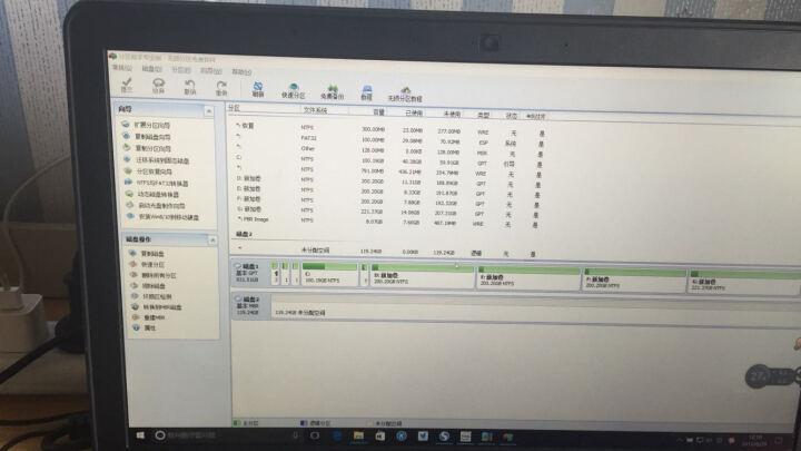 闪迪(SanDisk) X400系列NGFF  M.2 SATA协议企业级固态硬盘SSD X400 M.2 2280 128G 晒单图