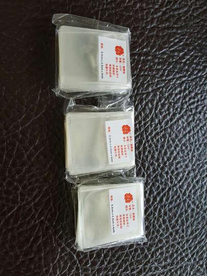 殷氏护邮袋  邮票保护袋  纸币保护袋 多规格可选一个尺寸100张装 小票单个尺寸3.5*4.5cm 晒单图
