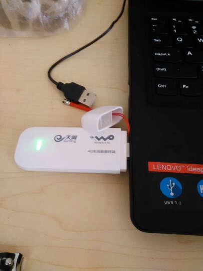 极行速联通电信移动4G无线上网卡托4g无线路由器车载随身wifi无线上网终端设备WiFi猫 联通电信4G/3G电脑版 晒单图