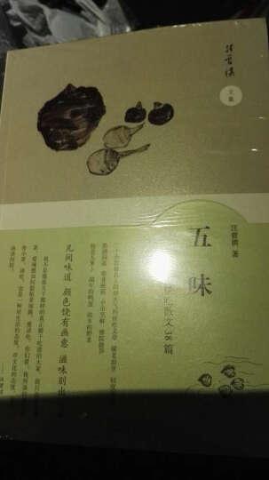 五味-汪曾祺谈吃散文38篇 晒单图