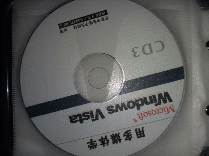 用多媒体学Windows7(2DVD-ROM+4CD-ROM+1手册) 晒单图