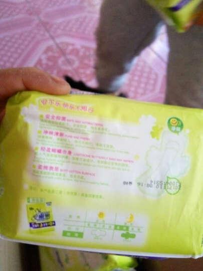 安尔乐 抑菌净味 干爽网面 超薄夜用型 卫生巾 275mm*10片(新老包装随机发放) 晒单图