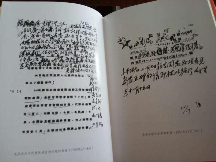 毛泽东民族工作文选 晒单图
