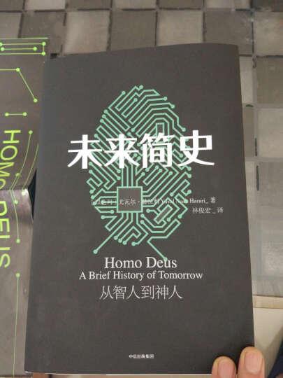 尤瓦尔·赫拉利作品 人类简史+未来简史(套装共2册) 晒单图