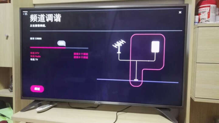 LG 49LG65CJ-CA 49英寸4K超高清智能平板电视 IPS广角硬屏 HDR解码 环绕立体声 晒单图