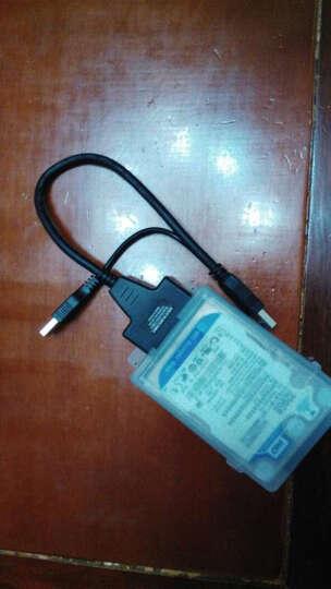 sata转usb线硬盘连接线笔记本转接线电脑外接