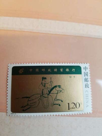 昊藏天下2007年2007-9中国邮政储蓄银行邮票S 套票【文娱寄卖交易商品】 晒单图