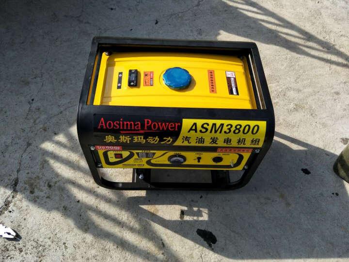 奥斯玛 家用汽油发电机小型 220V 四冲程 发电机组 3KW 手启动汽油款 晒单图