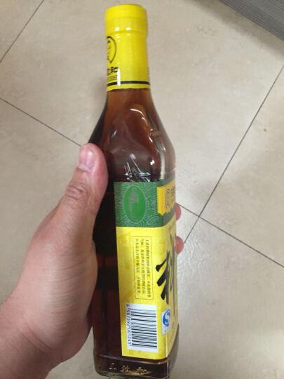 丹丹 菜油火锅底料 260g+赠麻辣包20g 晒单图