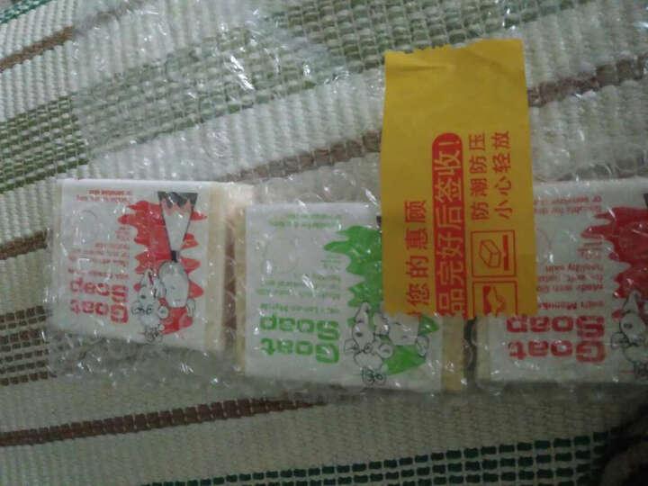Goatie Goat soap澳洲进口山羊奶皂 婴儿儿童沐浴香皂成年人洗澡洗脸手工皂 柠檬味(旧款)有效期2019年 晒单图