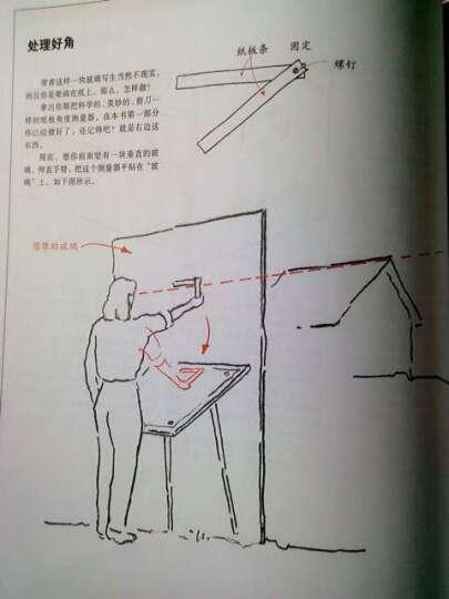 西方经典美术技法译丛:素描完全教程2 晒单图