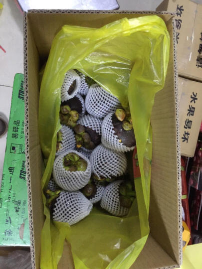 聚享优果 泰国进口山竹 1.5kg 晒单图