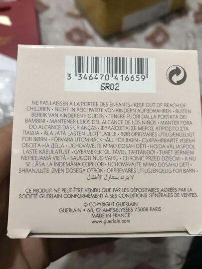 Guerlain娇兰妆前乳粉饼蜜粉球修颜液 修颜液-珍珠粉 30ML 晒单图