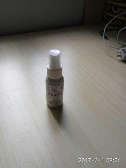 松达孕妇护肤山茶油紧致肌肤淡化孕纹120ml 晒单图