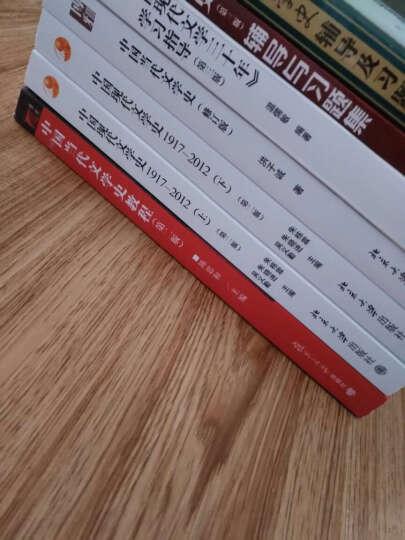 """普通高等教育""""十五""""国家级规划教材:中国现代文学史1917—2012(下)(第二版) 晒单图"""
