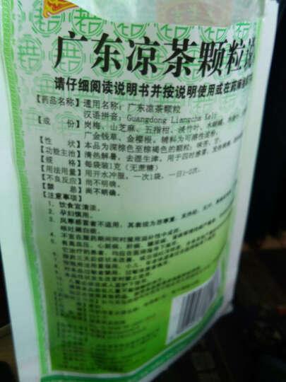 王老吉 广东凉茶颗粒(无蔗糖) 20袋 晒单图