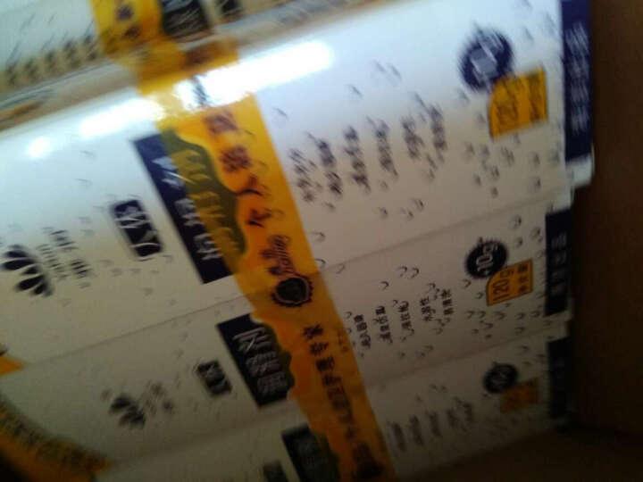 雅润 人体润滑剂 水溶性润滑液 润滑油  (120g+10g)*3支+20g*4瓶 晒单图