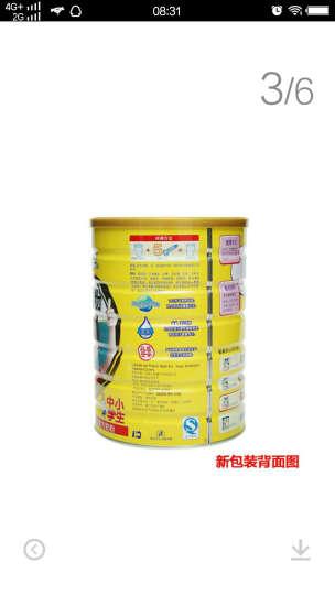 雀巢学生奶粉1000g克罐装 6+岁以上儿童中小学生高钙奶粉听装 一罐装 晒单图