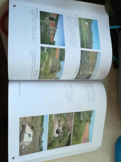 视觉历史:大清皇陵私家相册 晒单图