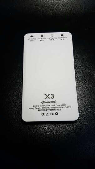 小能人(soulor) 汽车应急启动电源12v移动车载电瓶车用多功能搭电启动宝充电器 X3 简配版黑色(7500毫安) 晒单图