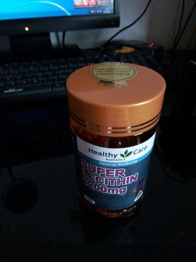 HealthyCare 大豆卵磷脂胶囊100粒血管清道夫 降三高 晒单图