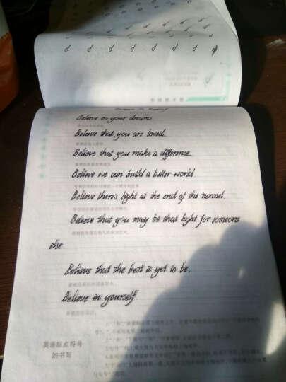华夏万卷·我的第一本英文字帖 意大利斜体 晒单图