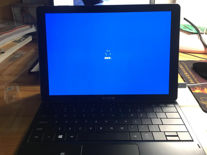 三星 Galaxy TabPro S 二合一平板电脑 12英寸(Intel CoreM3 4G内存/128G SSD/Win10 内含键盘)莹雪白 晒单图