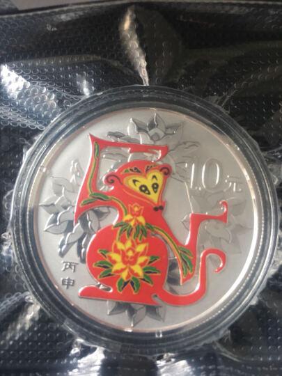 中汇钱币  中国金币 猴年彩色银币 2016年丙申猴年彩色金银纪念币 1盎司彩色银币 晒单图
