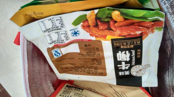 顶诺 原切牛排套餐团购10片肉眼牛肉新鲜牛扒1200g 晒单图