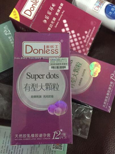 多乐士(DONLESS)人体润滑剂爱爱助力润滑滋润油成人情趣用品50ML 晒单图