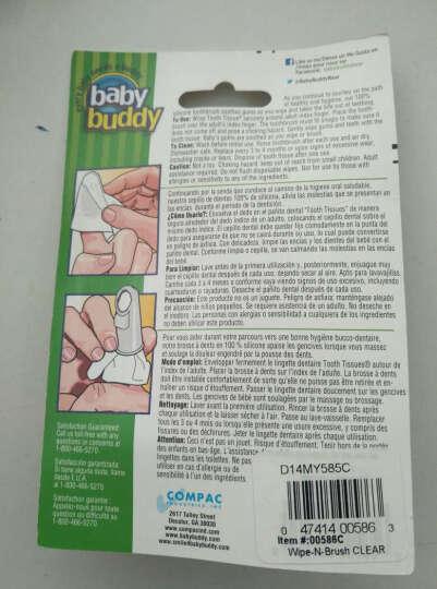BABY BUDDY 【全球购】美国贝贝小伙伴婴幼儿宝宝湿巾牙刷手指牙刷/指套牙刷 绿色手指牙刷 晒单图