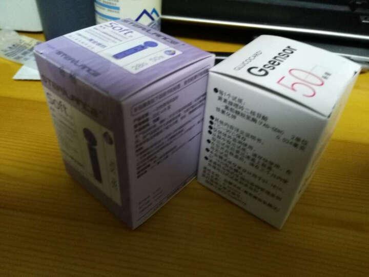 arkray 爱科来GT-1820型Gmeter血糖仪 Gsensor血糖试纸 配采血针 Gsensor试纸50片(不含血糖仪)+50针 晒单图