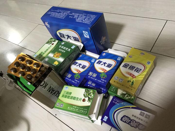 三扬牌草本含片喉宝润喉糖清凉薄荷糖 2g×20粒/盒 家庭装(8款) 晒单图