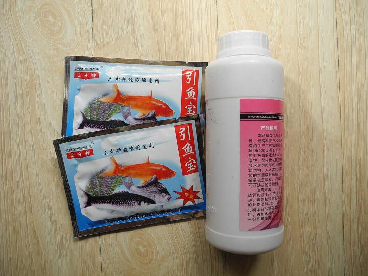 1800三分钟鱼饵钓鱼专用拉丝粉状态瓶装钓饵小麦蛋白饵料添加剂 拉丝粉 300g 晒单图