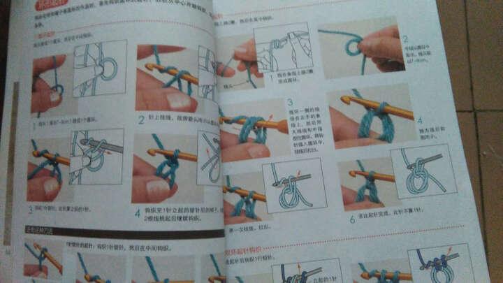 2册详尽的钩针编织大人宝宝喜欢的毛线鞋 晒单图