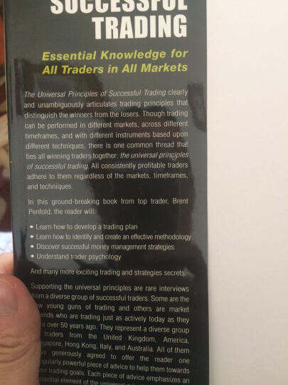 The Universal Principles of Successful Trading: Essential Knowledge for All Traders in All Markets 晒单图