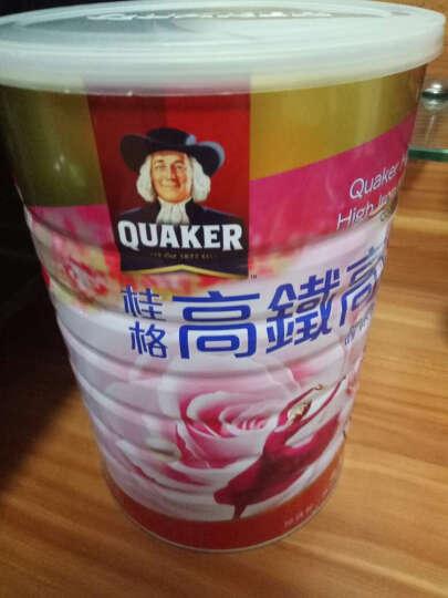 台湾桂格高铁高钙胶原蛋白配方 女性奶粉 1500公克 台湾生产进口 台湾地区直邮 1500克 晒单图
