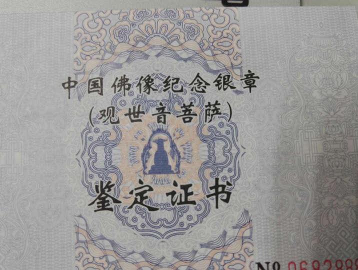 东泉钱币 中国金币 佛像弥勒纪念银章 10克 晒单图