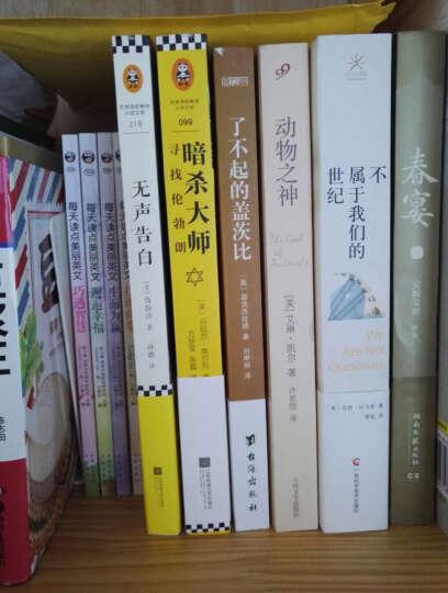 中国记忆·传统胎教故事 晒单图