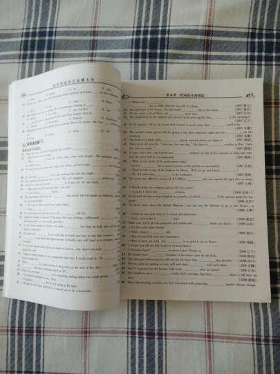 高中英语语法表解大全:高中必备(全国通用) 晒单图