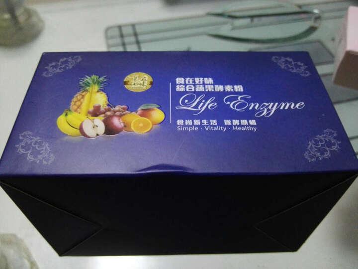 食在好味 酵素发酵果蔬糖25g 台湾原装进口 晒单图