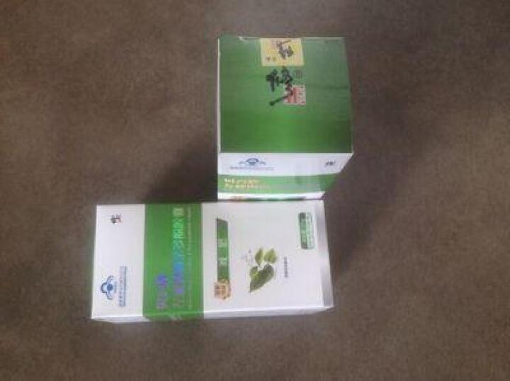 修正左旋肉碱茶多酚胶囊 可搭减肥瘦身绿泡腾片中药正品360黑咖啡男女士快速脂肪燃烧强效产品 一盒60粒装 晒单图