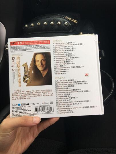 肯尼吉萨克斯最精选(2CD)黑胶 晒单图